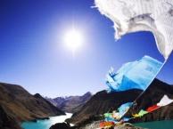 神奇西藏自组团全陪双卧11日游(卧飞9日游)