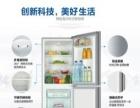 海尔 冰箱BCD-206STPA