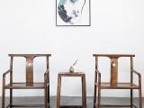 胡桃木原生态实木禅味茶椅三件套太师椅