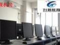 长沙办公软件培训班 计算机培训到升腾教育