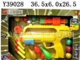 玩具软弹枪 乒乓球枪套装/弹射玩具/竟赛