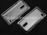 厂供  华为G526手机保护壳保护套 橡胶皮革油 流沙绒毛漆 P