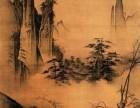 重庆渝北哪里可以鉴定东晋顾恺之书画
