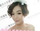 临汾较好的韩式半永久化妆术 美甲 化妆培训