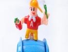 信谊新奇特儿童玩具 信谊新奇特儿童玩具诚邀加盟