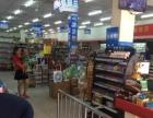 (个人)大型盈利生活超市转让,流水15000S