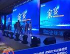雷亚架开业庆典活动电机发布会舞台桁架篷房铝架出租