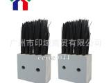 厂家直销供应 毛刷 印刷耗材 毛轮  压纸输纸毛轮  黑色 Ce