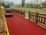 南京冷喷彩色沥青路面制作方法喷涂彩色路面