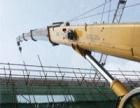 吊车出租、起重吊装、钢板出租设备吊装搬运工厂搬迁