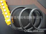 【低价促销】自承式钢索电缆RVV(G)