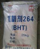 上海回收塑料助剂 纺织助剂 印染助剂 皮革助剂