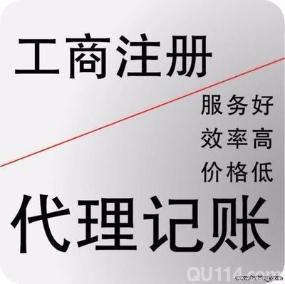 上海闵行区记账报税 旧账乱账整理 一般纳税人申请