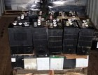 恩平市废旧电池上门回收,回收UPS电池,上门回收蓄电池
