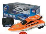 遥控快艇 四通遥控船4色 电动玩具船 航海仿真模型 儿童水上玩乐