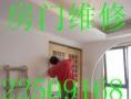泉州专业维修卷帘门、防盗门、玻璃门、更换地弹簧