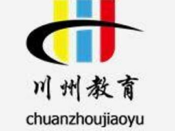 上海小孩转学入学咨询