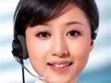 贵阳康佳电视维修服务各点丨24小时咨询服务