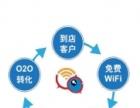 网络调试,无线WIFI,企业路由厂家,综合布线