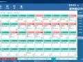 福州酒店销管理系统 收银管理软件