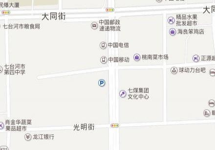 中国邮政储蓄银行(朝阳邮电所) 1室1厅1卫