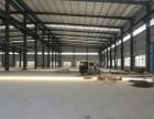 蔡甸沌口开发区新建钢结构厂房3600平方招租