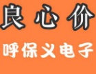 东莞西城路由器调试 上门网络安装工程 WIFI无线共享设置