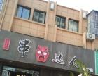 阜城镇徐州路120号 宏伟大酒店对面 串达人店