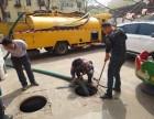 城阳高新区抽化粪池上马清理化粪池城阳专业清理化粪池抽粪