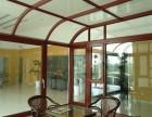 安徽阳光房玻璃房多少钱一平米