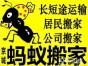 深圳起重吊装钢琴搬运电话丨深圳搬钢琴钢琴搬运态度很好