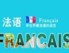朝日教育推出法语暑期班!快来报名吧!