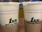 上海一点点奶茶加盟 全国500家店,月收过万