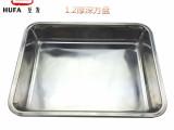 厂家直销日式方盘 无磁加厚不锈钢深方盘 烘焙长方托盘烤盘