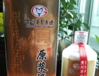 茅台集团茅乡珍藏酒加盟 名酒投资金额 5-10万元