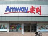 佛山市安利专卖店共有几家佛山卖安利产品在哪里