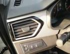 一汽 森雅R7 2016款 1.6 手动 舒适型热销一汽5座越野