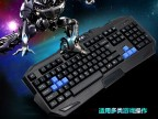 名貂Midiao品牌键鼠工厂,承招代理商  游戏加钢板键盘k-15B特价