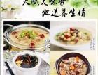养生快餐面皇米后 2016最火项目