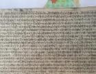 清乾隆御医黄元御的黄氏医书八种的一套共四卷