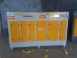 光氧催化净化器UV光解废气处理印刷废气处理设备