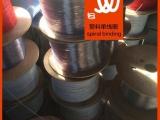 宁波零PVC挤出线材(单线圈成型塑料线)