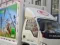临夏LED广告流动车(临夏州泰隆传媒广告有限公司)