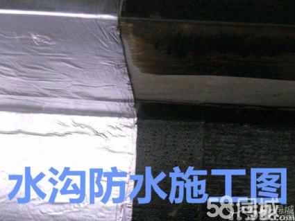 南京专业卫生间漏水修理地面渗水处理淋浴房漏水维修