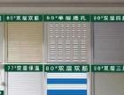 专业安装维修各类卷闸门、铝合金门窗