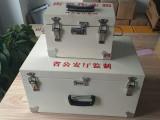雷管箱价格雷管箱厂家雷管箱报价雷管箱批发雷管箱定制