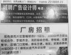 福建省安溪裕记商业楼出租,新长途汽车总站旁边