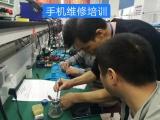 成都電子科大手機維修培訓,滾動教學,一對一指導
