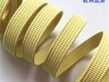 高温防护套用阻燃带 凯夫拉芳纶25mm 1.5mm防火织带