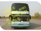 客车 义乌到北京 直达汽车 发车时间表 几个小时到 票价多少